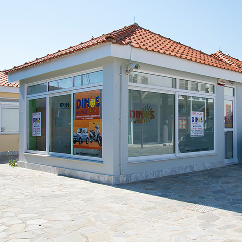 station_marina